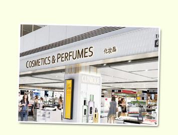 新罗免税店仁川机场店