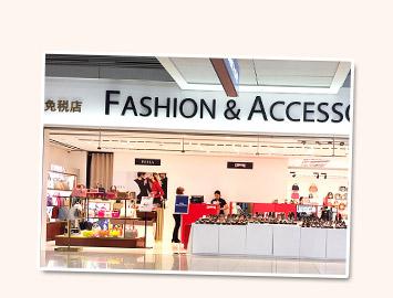 新世界免税店 仁川机场店