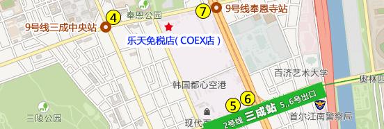 乐天免税店COEX店