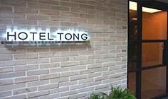 首尔Tong明洞店