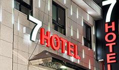 首尔明洞7酒店
