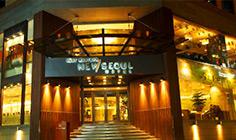 最佳西方新首尔酒店