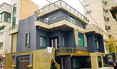 首尔嗨民宿