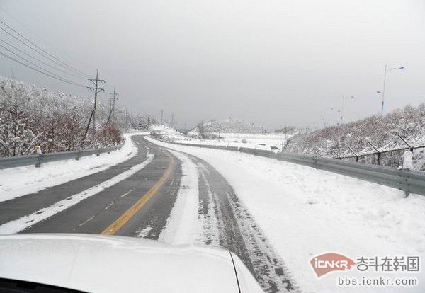 冰天雪地里 逛朝韩边境