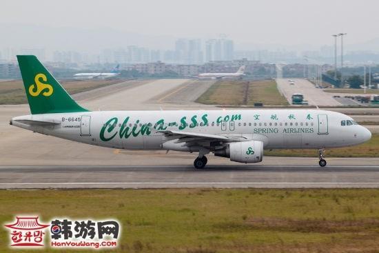 中国春秋航空开通上海浦东-韩国济州航线