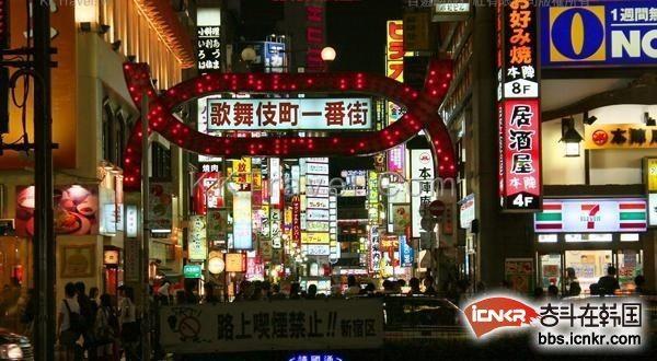 世界七大著名步行街 韩国首尔市明洞大街上榜